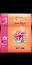Dream Length Steam Mask